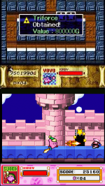 Kirby Super Star (Zelda Cameo).png