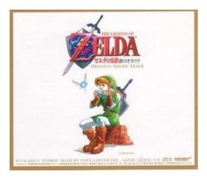 legend of zelda ocarina of time soundtrack mp3