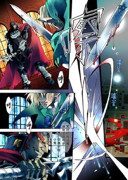 the legend of zelda ocarina of time 3d promotional manga