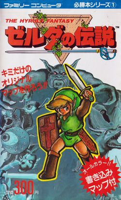 Legend-of-Zelda-Million-Medium.jpg