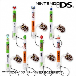 PH Yujin Nintendo DS Stylues Catalog.jpg