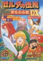 Links-Awakening-DX-T2-Publishing.jpg