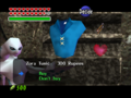 Zora Tunic - 300 Rupees - OOT64.png