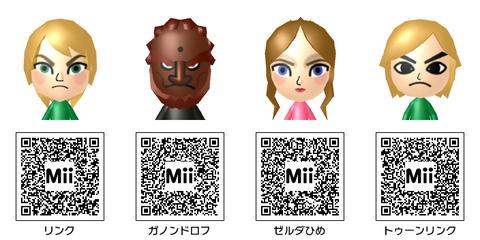Zelda 3DS Mii's