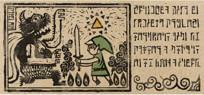 The Wind Waker Speedrunning World Record is Broken - Zelda Dungeon