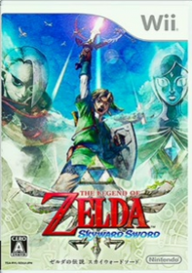 Japanese Skyward Sword Box Art!