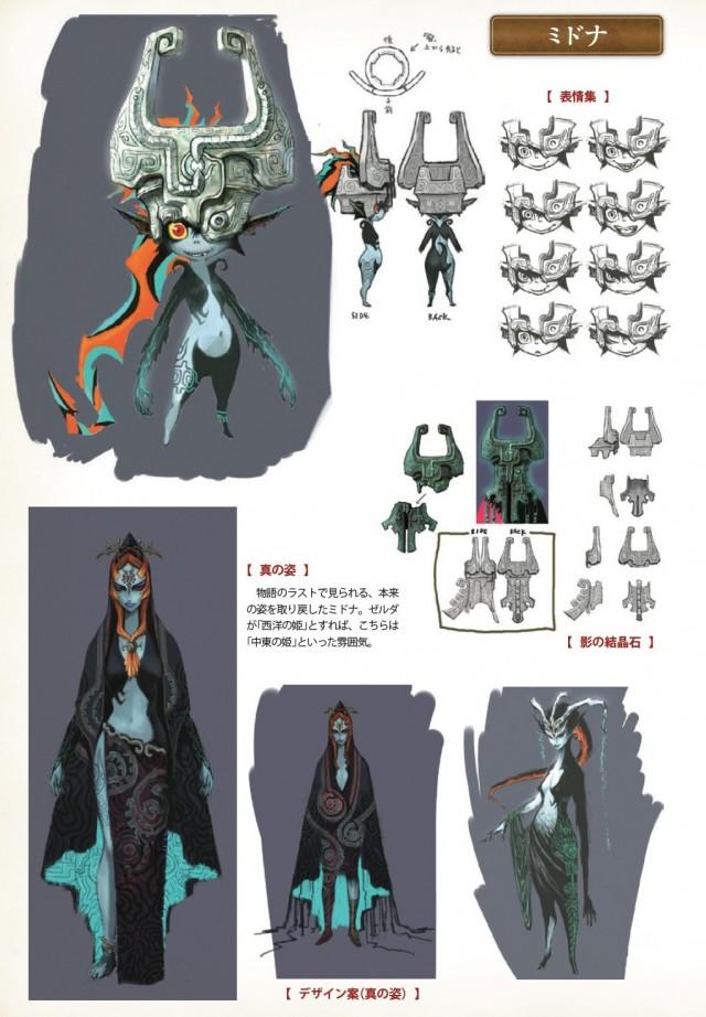 Hyrule Historia: Midna Concept Artwork – Zelda Dungeon