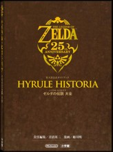Hyrule Historia: Partial Translations Now Available