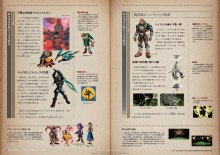 Hyrule Historia Book: More Translations