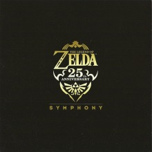 2012 Zelda Symphony Concert Tour Dates Announced