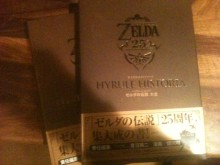 New Translations From Hyrule Historia