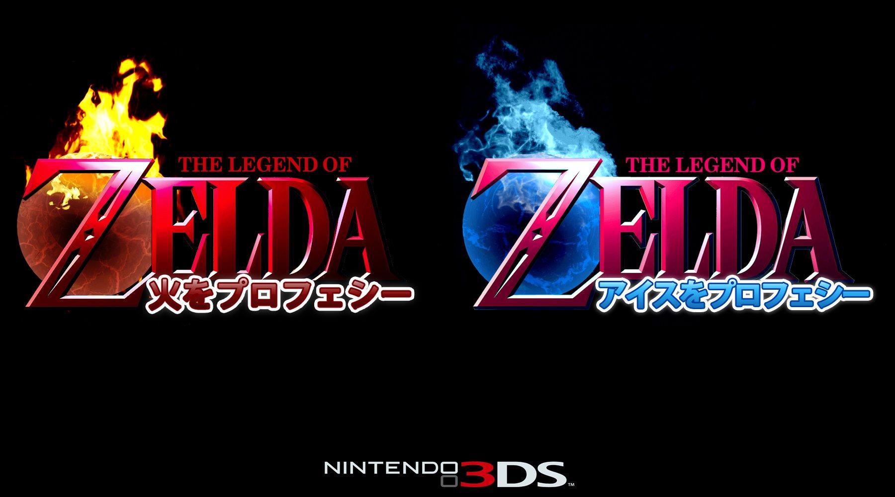 Rumor Nintendo Working On Two Nintendo 3ds Zelda Titles Zelda Dungeon
