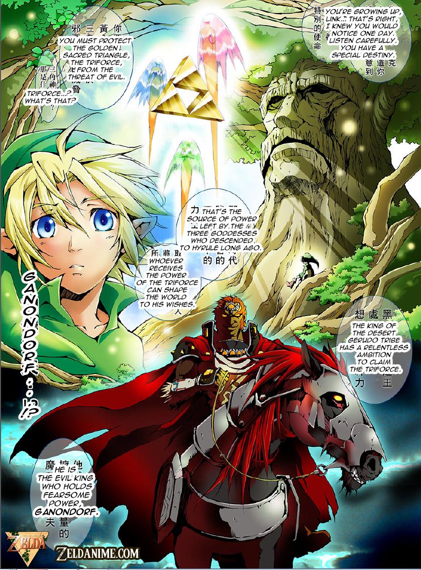 38 Games Like The Legend of Zelda: Ocarina of Time for ...