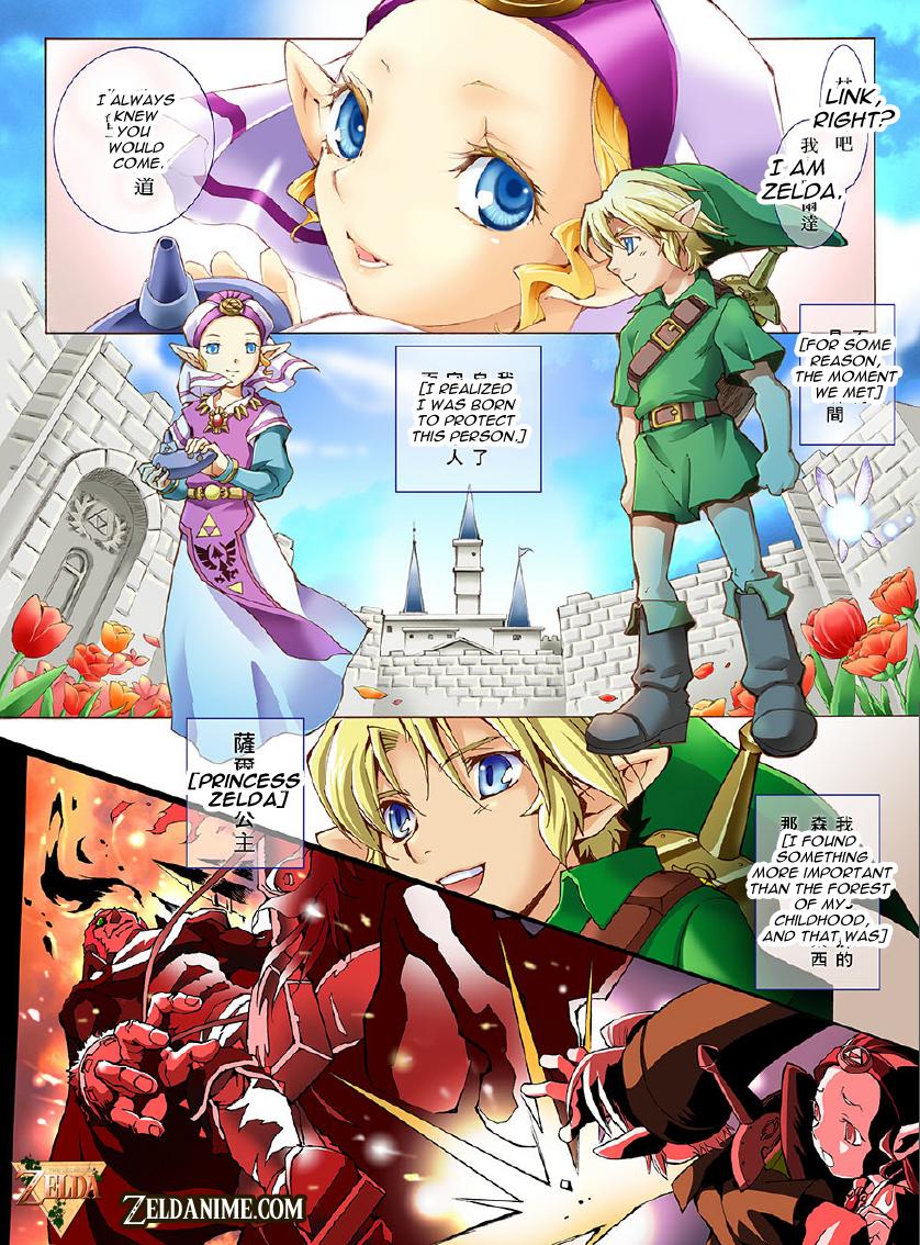 zelda ocarina of time manga