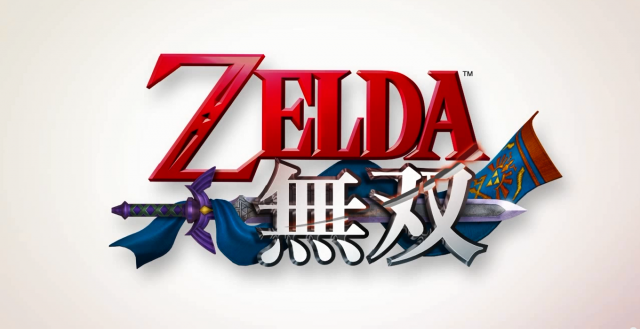 Hyrule warriors logo - Japanese