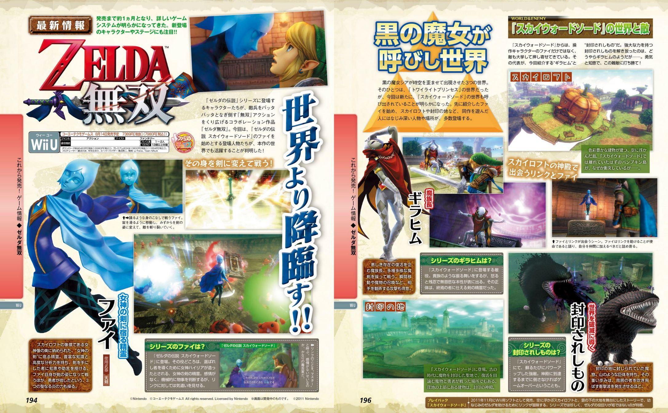 Hyrule Warriors Famitsu Scans Translations Screenshots More Zelda Dungeon