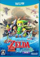 the-legend-of-zelda-wind-waker-hd-box-art-gaming