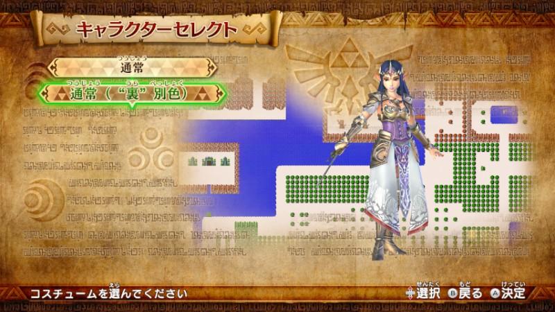 Hyrule Warriors Many More Master Quest Dlc Details Zelda Dungeon