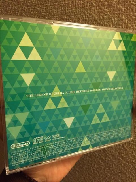 zelda-cn-soundtrack-5