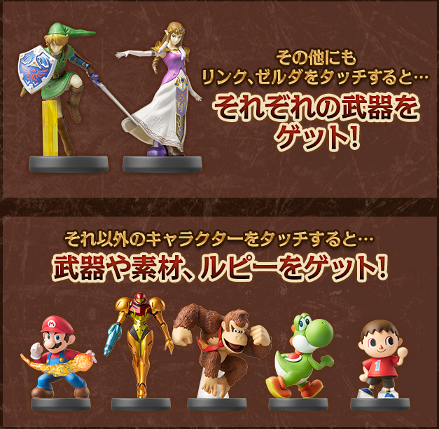 amiibo warriors