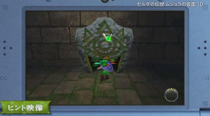 MM3D-Sheikah-Stone