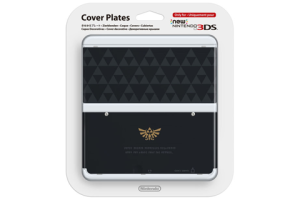 new3ds-coverplate-zelda55-package-480x320