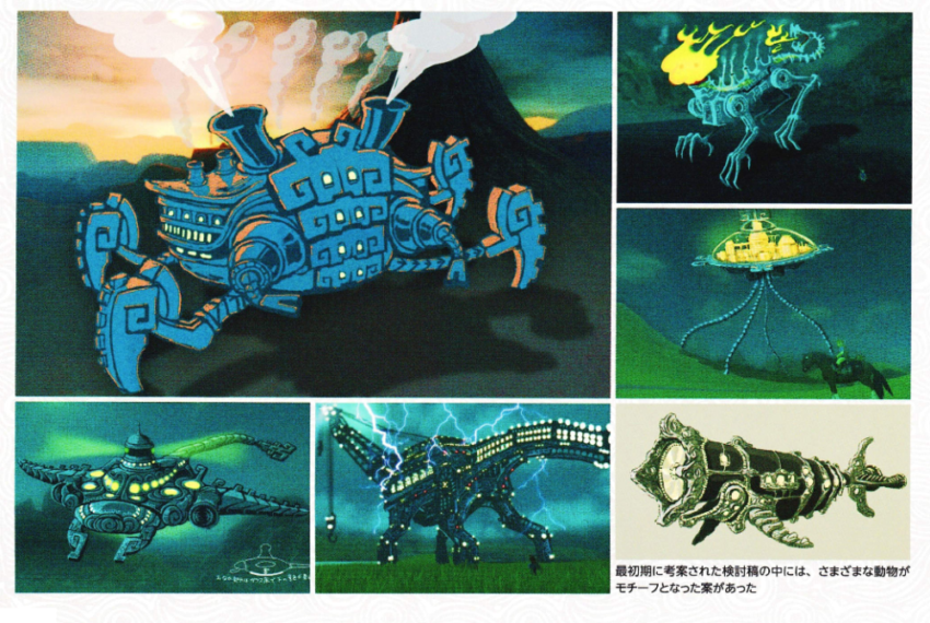 Check Out This Incredible Breath Of The Wild Concept Art