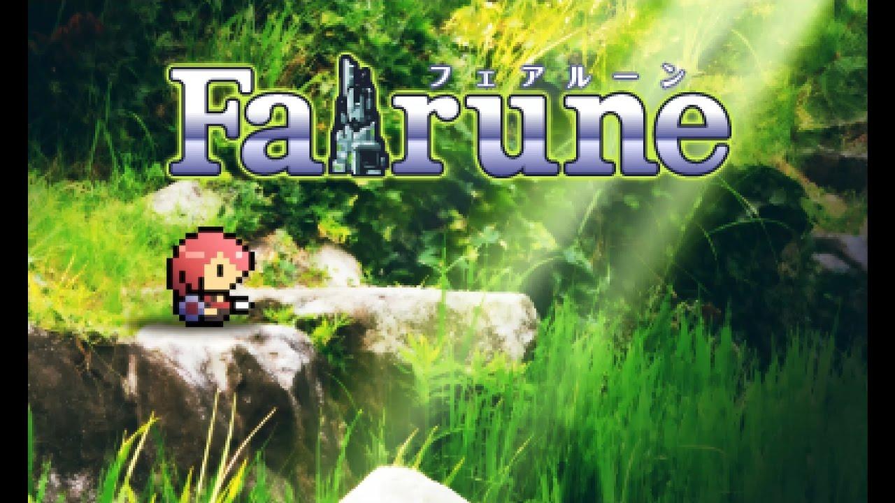 Inspired by Zelda: The Adventurous Exploration of Fairune