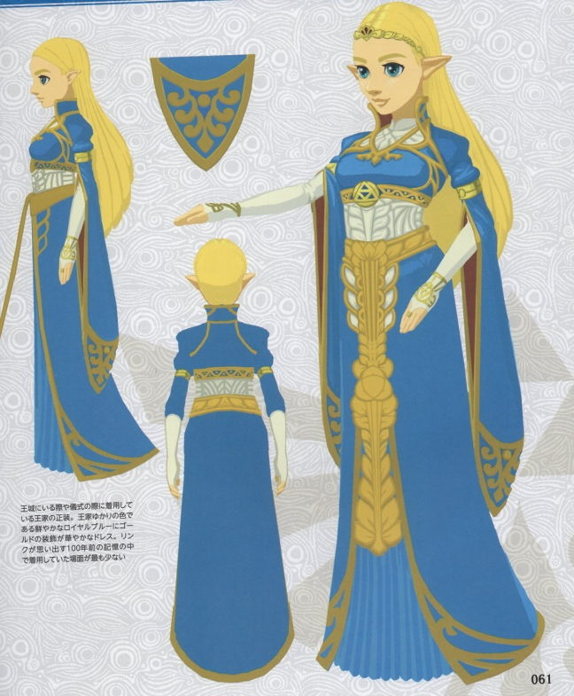 Daily Debate Which Regal Dress Design For Princess Zelda Is Your