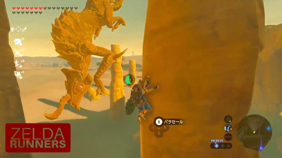 Zelda Runners - Brief Encounter
