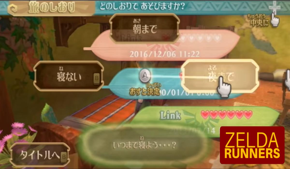 Zelda Runners - Heal Thy Self