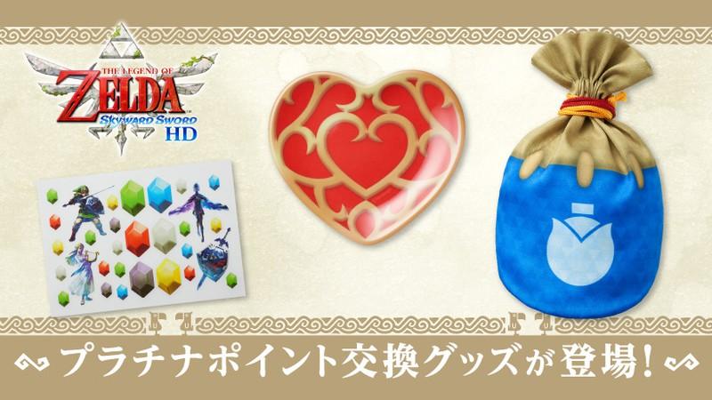 New Skyward Sword HD Rewards Available from My Nintendo Japan